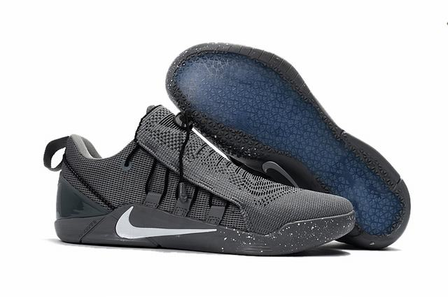 Nike Kobe AD 12 Shoes Woven Surface Grey Black