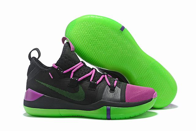 Nike Kobe AD EP Shoes Black Purple Green