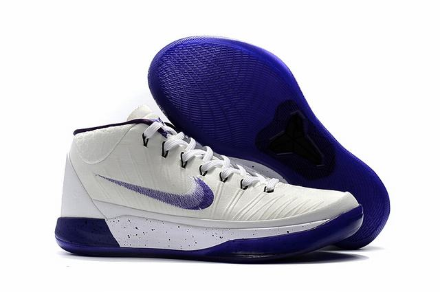 Nike Kobe AD EP Shoes White Purple