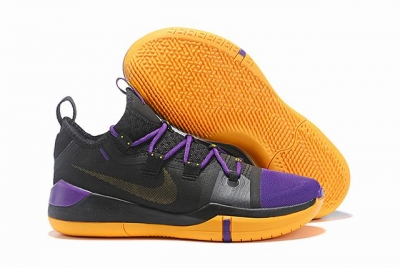 Nike Kobe AD EP Shoes Black Purple Orange